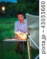 アウトドア 人物 炎の写真 43033660
