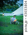 キャンプ 男性 43033804