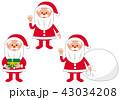 クリスマス サンタクロース イベントのイラスト 43034208