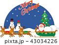 クリスマス サンタクロース クリスマスカードのイラスト 43034226