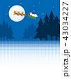 クリスマス サンタクロース サンタのイラスト 43034227