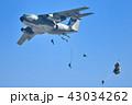 航空自衛隊のC-1輸送機 43034262