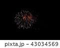 花火 43034569