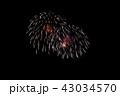 花火 43034570