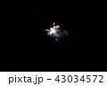花火 43034572