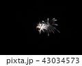 花火 43034573