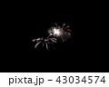 花火 43034574