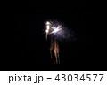 花火 43034577