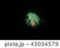 花火 43034579