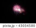 花火 43034580