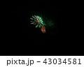 花火 43034581