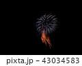花火 43034583