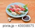 高級持ち帰りお寿司をお店風に再盛り付け。大トロ、中トロ、赤身マグロ(鮪)、穴子(アナゴ)、ホタテ等。 43038075