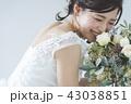 花嫁 ウェディング 新婦の写真 43038851