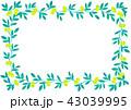 蔓草フレーム黄 43039995