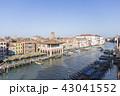 カナル・グランデ大運河 43041552
