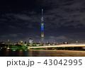 東京スカイツリー・東京オリンピックライトアップ 43042995