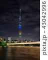 東京スカイツリー・東京オリンピックライトアップ 43042996