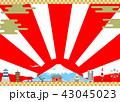 富士山 風景 街のイラスト 43045023