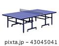 卓球 卓球台 ピンポンのイラスト 43045041
