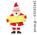 サンタ サンタクロース スペースのイラスト 43045445