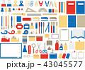 セット 文房具 筆記用具のイラスト 43045577