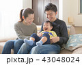 家族 子育て リビングの写真 43048024