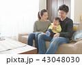 家族 子育て リビングの写真 43048030