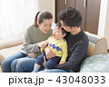 家族 子育て リビングの写真 43048033