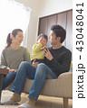 家族 子育て リビングの写真 43048041
