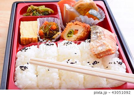 おいしい燒鮭の幕の内弁当 43051092