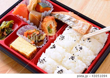 おいしい燒鮭の幕の内弁当 43051094