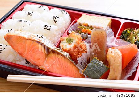 おいしい燒鮭の幕の内弁当 43051095