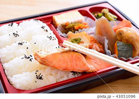 おいしい燒鮭の幕の内弁当 43051096