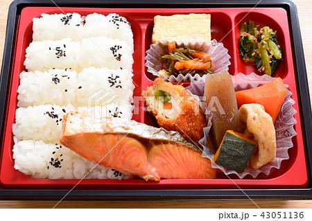 おいしい燒鮭の幕の内弁当 43051136
