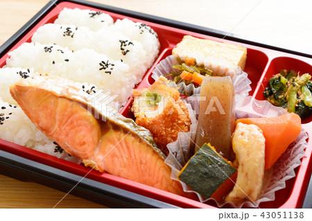 おいしい燒鮭の幕の内弁当 43051138