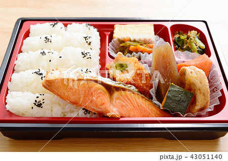 おいしい燒鮭の幕の内弁当 43051140
