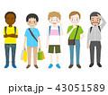 外国人観光客 男性 43051589