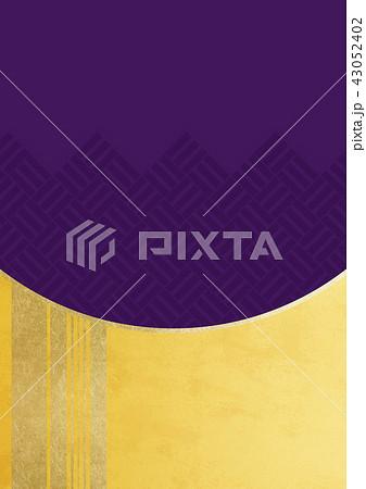 算木 ライン 箔 金紫(背景素材) 43052402
