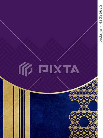 麻の葉 算木 ライン 金青紫(背景素材) 43056625