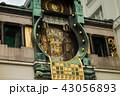 アンカー時計(オーストリア-ウィーン) 43056893