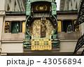 アンカー時計(オーストリア-ウィーン) 43056894