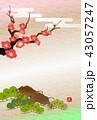 年賀状テンプレート 亥 亥年のイラスト 43057247