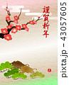年賀状テンプレート 亥 亥年のイラスト 43057605