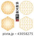 背景素材 ベクター パターンのイラスト 43058275
