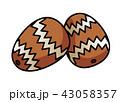 里芋 根菜 ベクターのイラスト 43058357