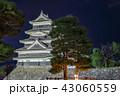 松本城 城 天守閣の写真 43060559