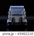 黒バックに黒色の北米仕様燃料電池電動トラックキャビンの正面イメージ。ゼロエミッション物流コンセプト 43062210