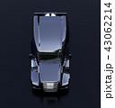 黒バックに黒色の北米仕様燃料電池電動トラックキャビンの正面イメージ。ゼロエミッション物流コンセプト 43062214