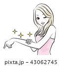 腕 美容 女性のイラスト 43062745